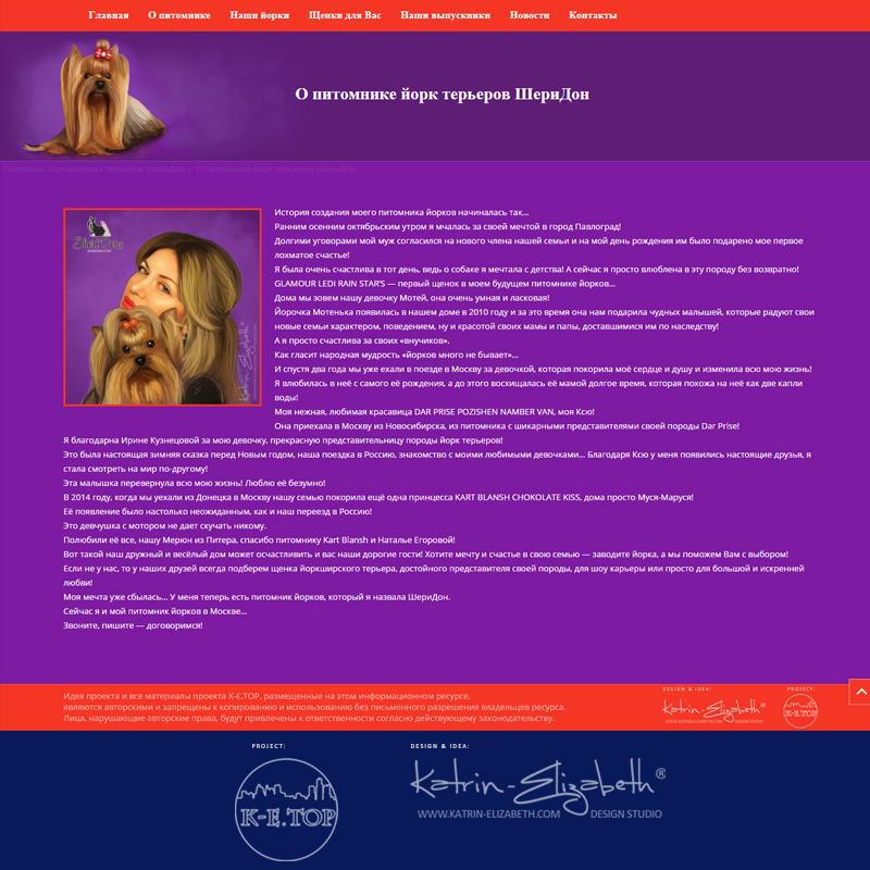 ШериДон; ШериДон Донецк; ШериДон Москва; ШериДон Питер; ШериДон Санкт-Петербург; ШериДон Киев; ШериДон Минск; ШериДон РФ; ШериДон Россия; ШериДон Украина; ШериДон Белоруссия; ШериДон Евросоюз; ШериДон США; ШериДон Канада; питомник; питомник Донецк; питомник Москва; питомник Питер; питомник Санкт-Петербург; питомник Киев; питомник Минск; питомник РФ; питомник Россия; питомник Украина; питомник Белоруссия; питомник Евросоюз; питомник США; питомник Канада; питомник ШериДон; питомник ШериДон Донецк; питомник ШериДон Москва; питомник ШериДон Питер; питомник ШериДон Санкт-Петербург; питомник ШериДон Киев; питомник ШериДон Минск; питомник ШериДон РФ; питомник ШериДон Россия; питомник ШериДон Украина; питомник ШериДон Белоруссия; питомник ШериДон Евросоюз; питомник ШериДон США; питомник ШериДон Канада; питомник йорков ШериДон; питомник йорков ШериДон Донецк; питомник йорков ШериДон Москва; питомник йорков ШериДон Питер; питомник йорков ШериДон Санкт-Петербург; питомник йорков ШериДон Киев; питомник йорков ШериДон Минск; питомник йорков ШериДон РФ; питомник йорков ШериДон Россия; питомник йорков ШериДон Украина; питомник йорков ШериДон Белоруссия; питомник йорков ШериДон Евросоюз; питомник йорков ШериДон США; питомник йорков ШериДон Канада; питомник йорков; питомник йорков Донецк; питомник йорков Москва; питомник йорков Питер; питомник йорков Санкт-Петербург; питомник йорков Киев; питомник йорков Минск; питомник йорков РФ; питомник йорков Россия; питомник йорков Украина; питомник йорков Белоруссия; питомник йорков Евросоюз; питомник йорков США; питомник йорков Канада; питомник собак; питомник собак ШериДон; завод; завод ШериДон; завод собак; завод собак ШериДон; питомник йорков; питомник йорков ШериДон; питомник йоркширских терьеров; питомник йоркширских терьеров ШериДон; питомник йорк терьеров; питомник йорк терьеров ШериДон; завод йорков; завод йорков ШериДон; завод йоркширских терьеров; завод йоркширских терьеров ШериДон; завод йорк терьеров; завод йорк терьеров ШериДон; 