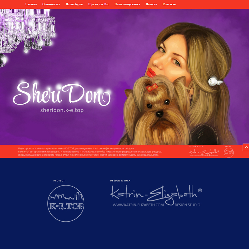 Catalog of creative sites SHERIDON.K-E.TOP -   information resource about Yorkshire Terrier dogs