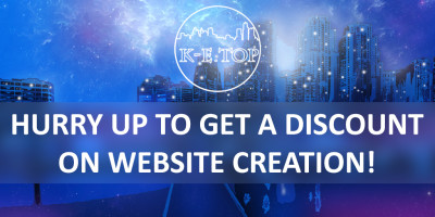 Hurry up to get a discount on website creation!