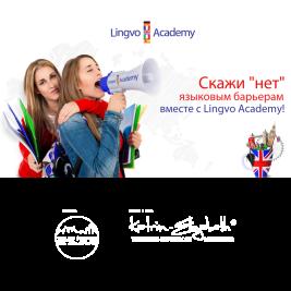 tsentr-inozemnykh-mov-lingvo-academy