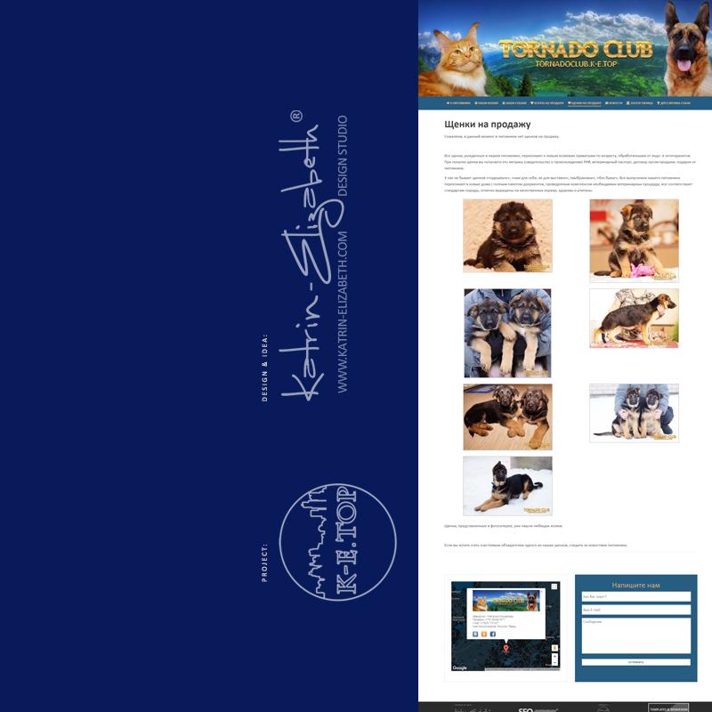Заказать сайт питомника (5)