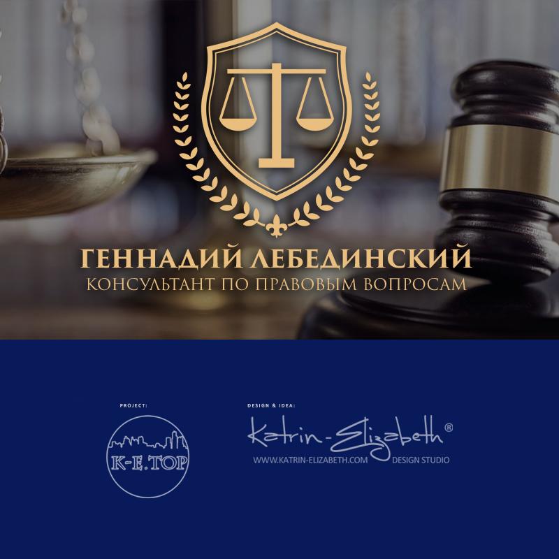 Gennadii Lebedynskyi - legal consultant
