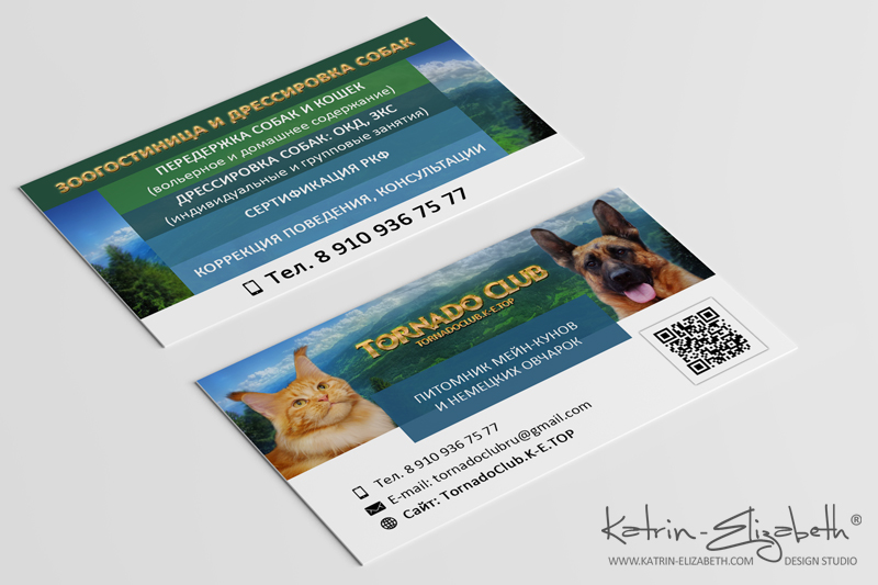Business card for Tornado Club cattery & kennel
