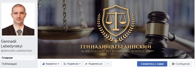 Design of official Facebook page