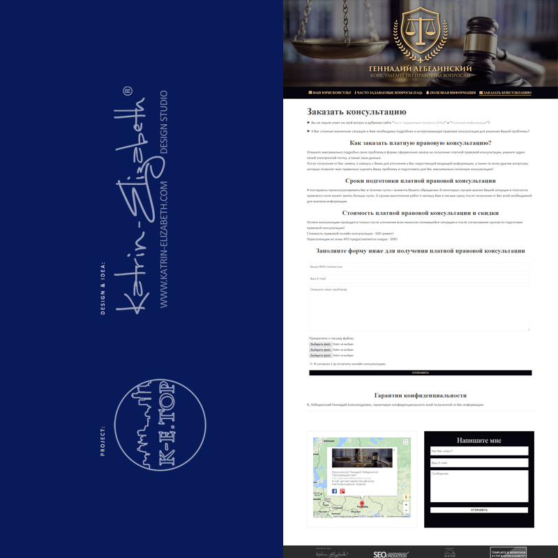 order a personal site (3)