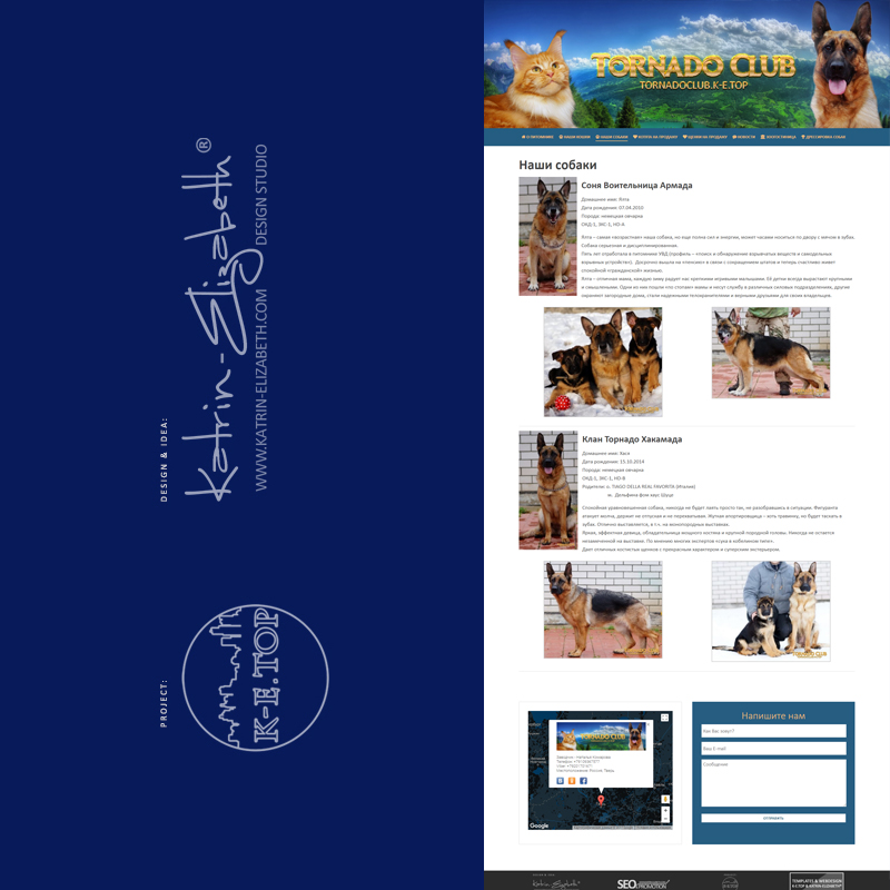 Order website for cattery & kennel (3)