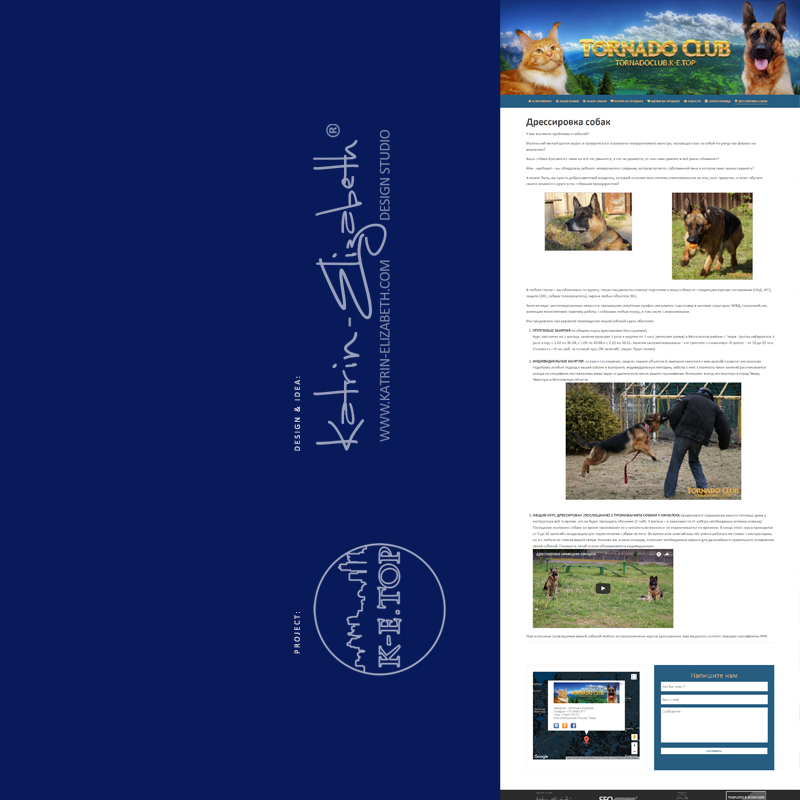 Order website for cattery & kennel (8)