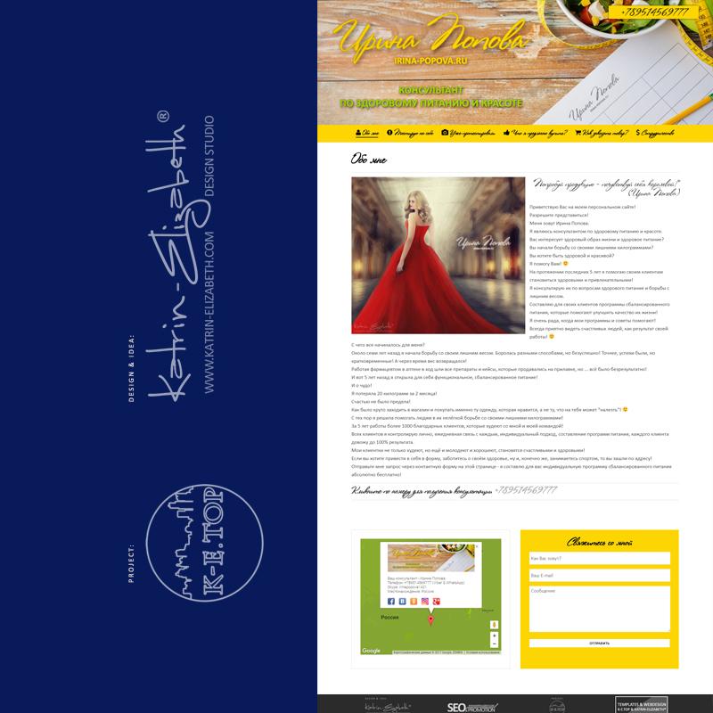 Заказать персональный сайт (1)