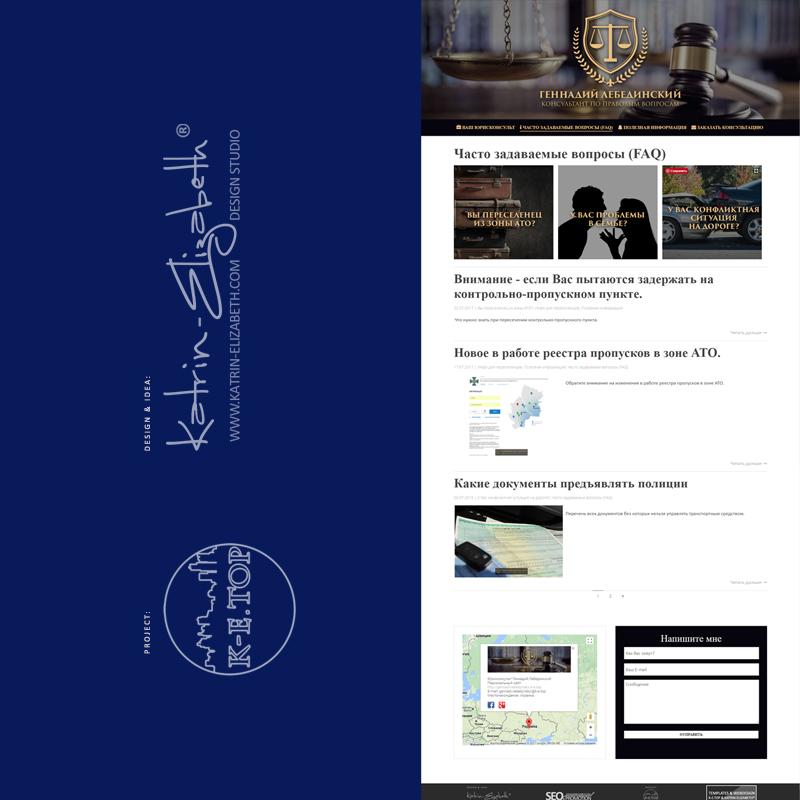 Заказать персональный сайт (11)