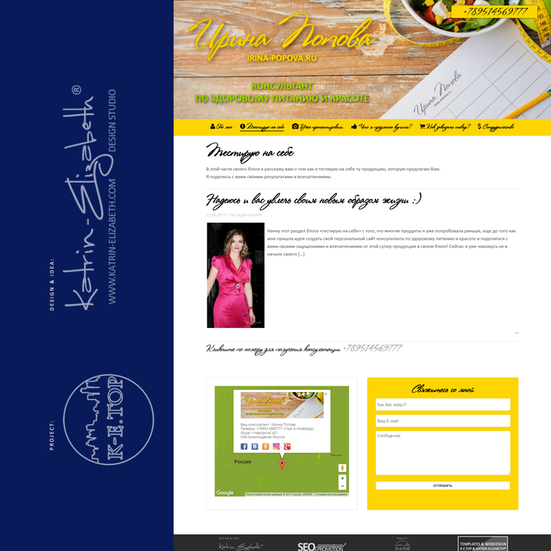 Заказать персональный сайт (2)