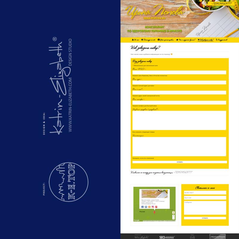 Заказать персональный сайт (5)