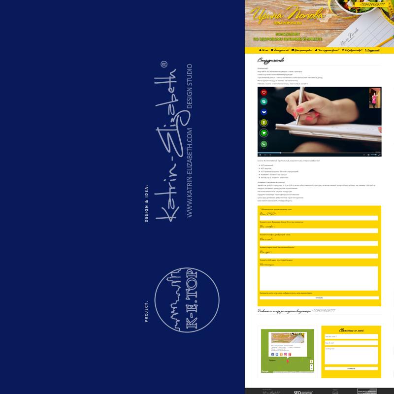 Заказать персональный сайт (6)