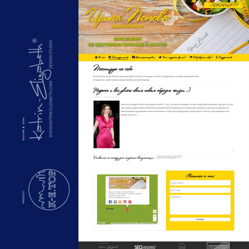замовити персональний сайт (2)