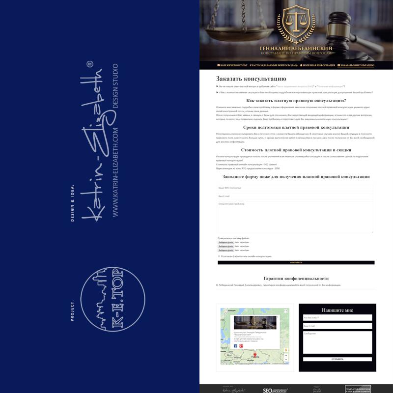 Замовити персональний сайт (31)