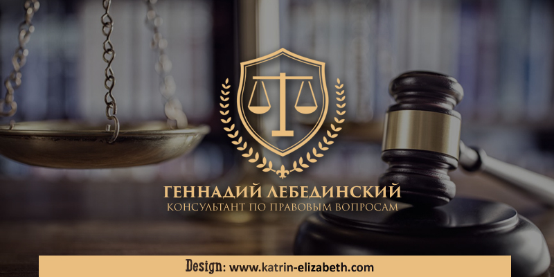 the logo with one contour element for legal consultant