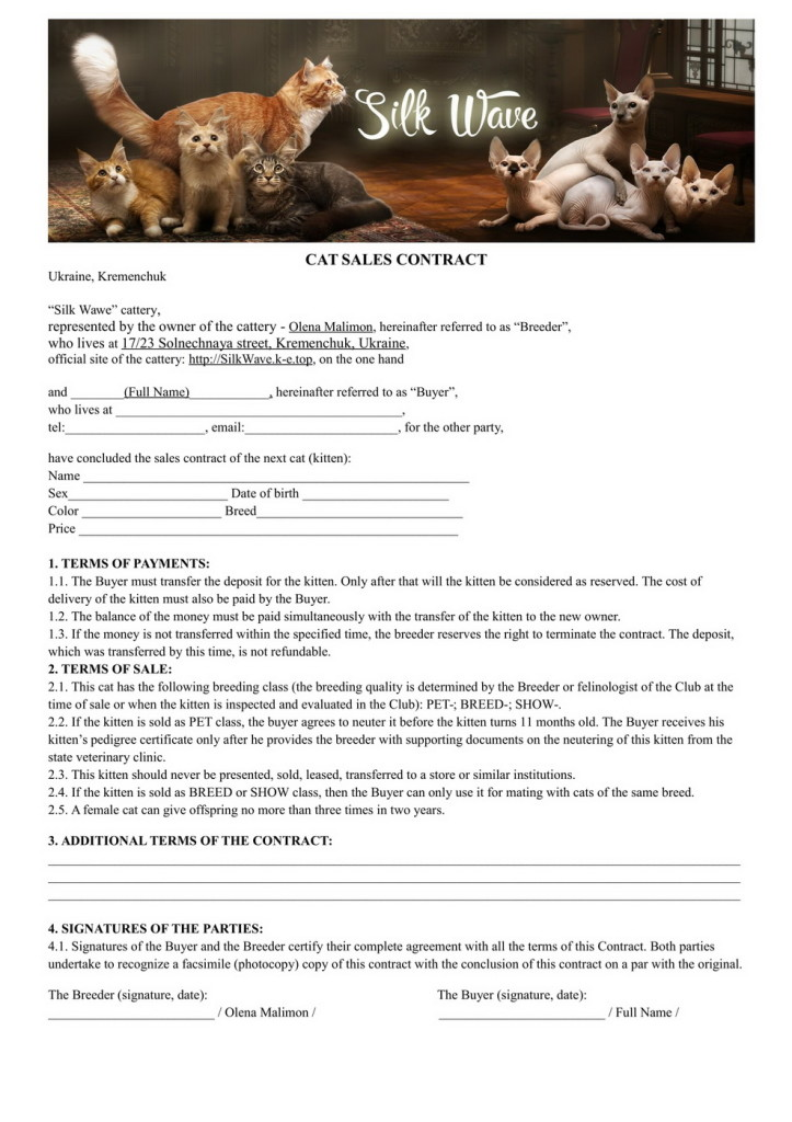 Cat sales contract - Silk Wave cattery