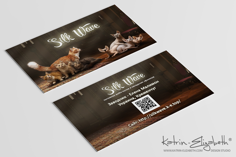 Business card for Silk Wave cattery