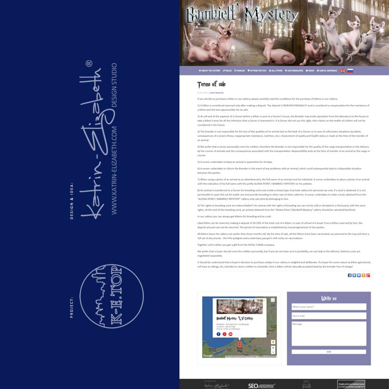 order cattery website (11)