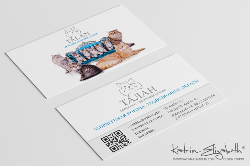 Cattery business card
