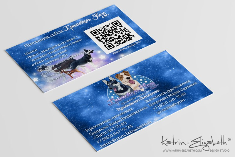 Kennel business card