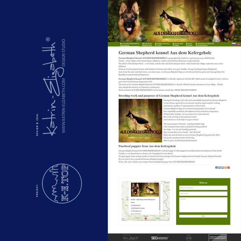 German Shepherd kennel Belarus