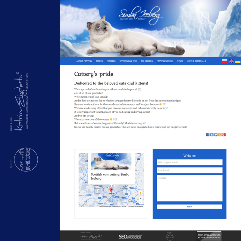 Scottish cats cattery
