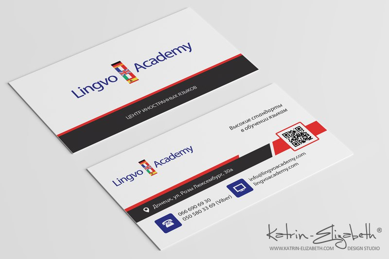 визитная карточка для компании Lingvo Academy