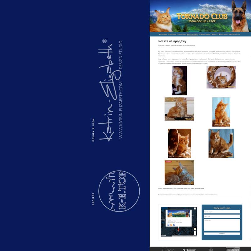 Заказать сайт питомника (4)