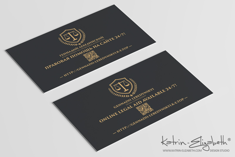business card for legal consultant