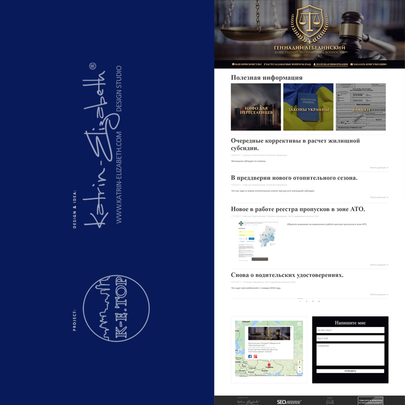 order a personal site (2)