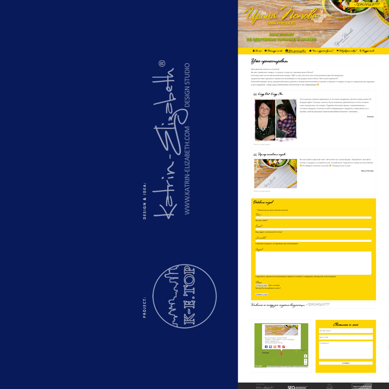 Order a personal website (3)