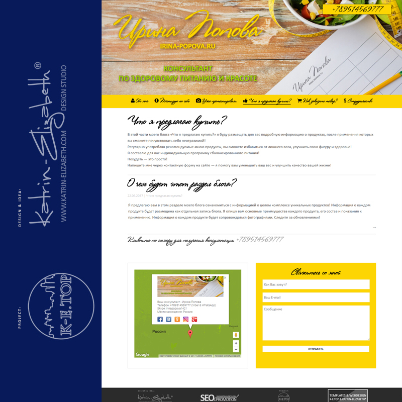 Order a personal website (4)