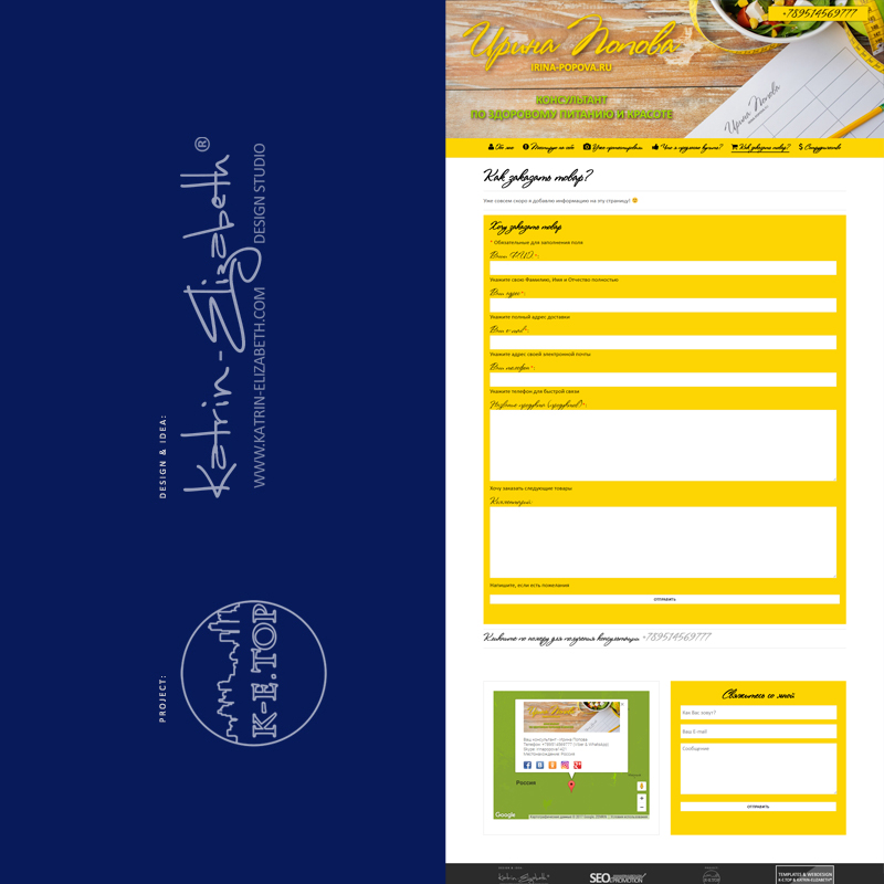 Order a personal website (5)