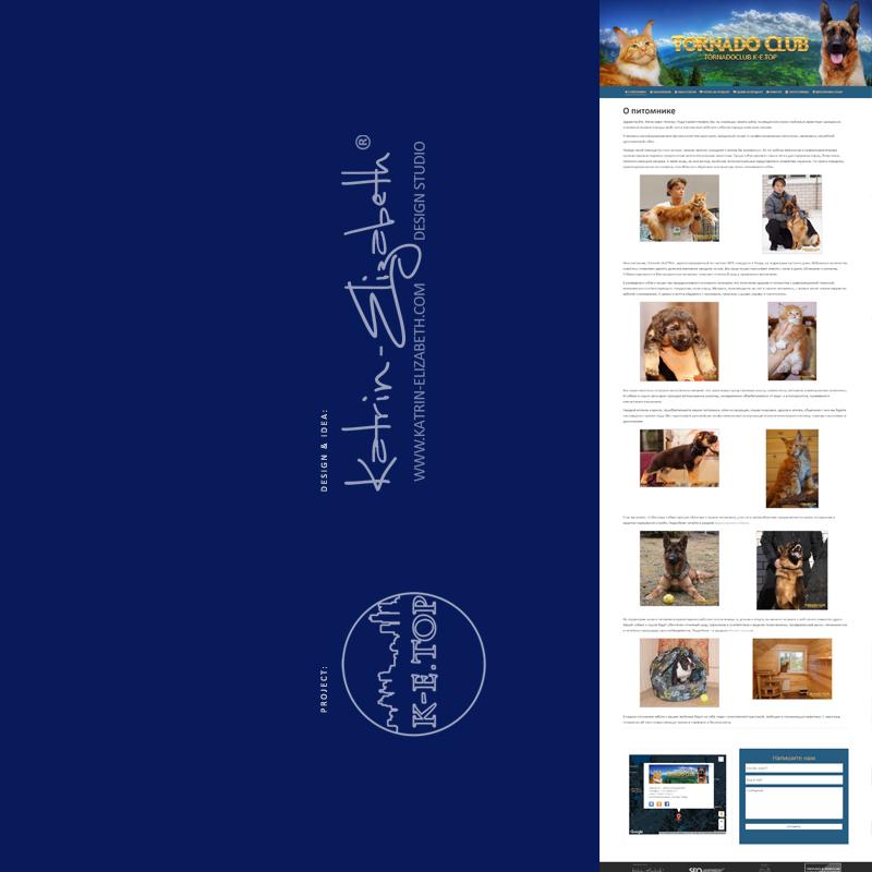 Order website for cattery & kennel (1)