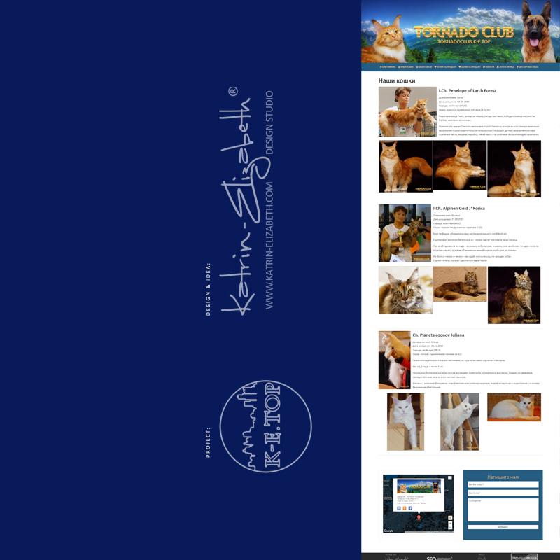 Order website for cattery & kennel (2)