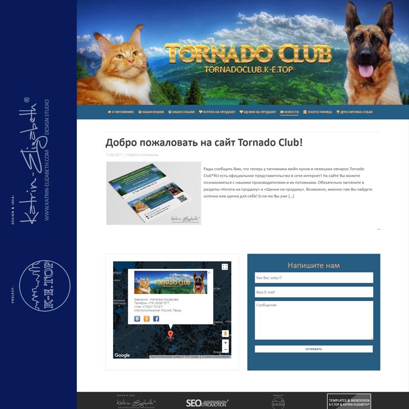 Order website for cattery & kennel (6)
