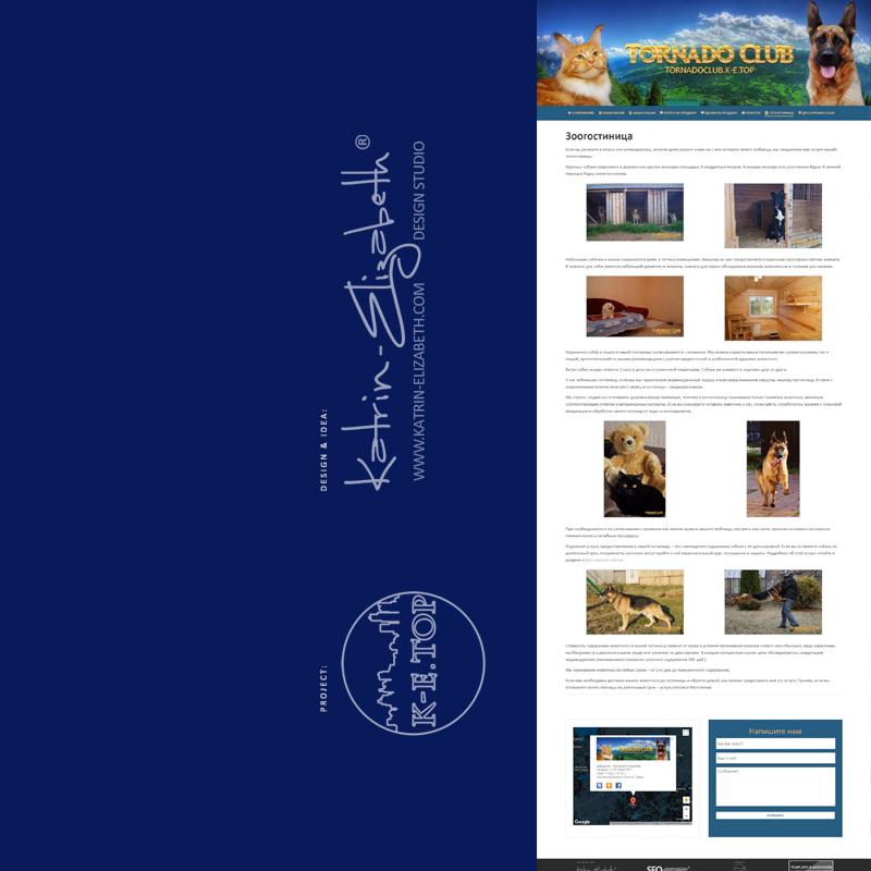 Order website for cattery & kennel (7)